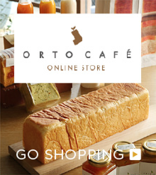 ORTO CAFE ONLINE STORE